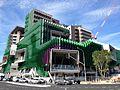 Lady Cilento Children's Hospital 03.2014.JPG