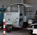 Lambretta Lambro 550 at the War Remnants Museum.jpg
