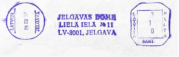 Latvia stamp type EC4aa.jpg