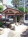 Le Temple Shintô Yoshida-Ten'man-gû - Le temizuya.jpg