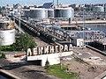 Leningrad port entrance.jpg