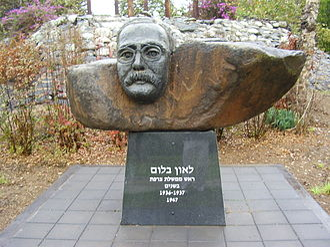 Léon Blum - Leon Blum memorial in kibbutz Kfar Blum, Israel