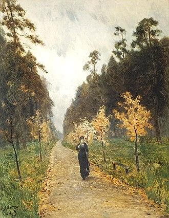 Sokolniki Park - Isaac Levitan. Autumn day. Sokolniki. 1879