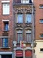Lille 15 et 17 rue des arts (Fiche Mérimée PA00107620).jpg