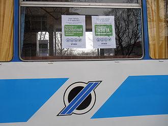 Free public transport - Image: Linnaelanike küsitlus 19 25 märts 2012