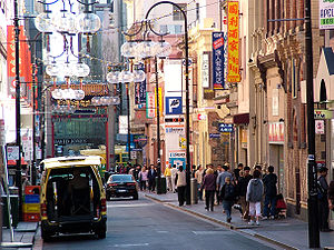 Little Bourke Street, Melbourne - Little Bourke Street near Swanston Street