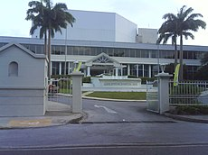 Lloyd Erskine Sandiford Conference And Cultural Centre, Barbados-001.jpg