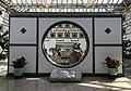 Lobby entrance of Fragrant Hill Hotel (20170825140035).jpg