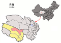 Location of Qumarleb within Qinghai (China).png