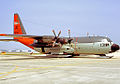 Lockheed C-130 LC-130R 159131 VXE-6 Marietta 07.74.jpg
