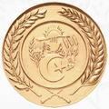 Logo du ministère de la défense nationale.png