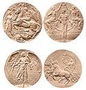 Лондон 1908 Медали.jpg