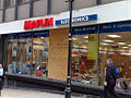 Looted Maplins store, 2011 Birmingham riots.jpg
