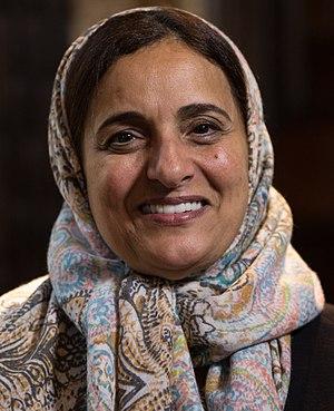 Lubna Khalid Al Qasimi - Image: Lubna Khalid Al Qasimi 2017