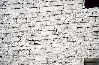 Kadesh inscriptions - Image: Luxor Temple Pylon Battle R2