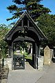 Lych gate to All Saint's church - geograph.org.uk - 1760289.jpg