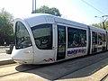 Lyon Tram T1 à La Doua.JPG