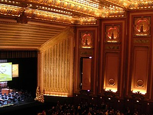 Civic Opera House (Chicago) - The opera performance space is now named in honor of Ardis Krainik