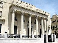 Málaga Banco de España 01.jpg