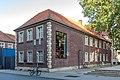 Münster, Geologisches Museum -- 2020 -- 8283.jpg