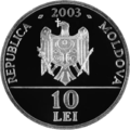 MD-2003-10lei-a.png