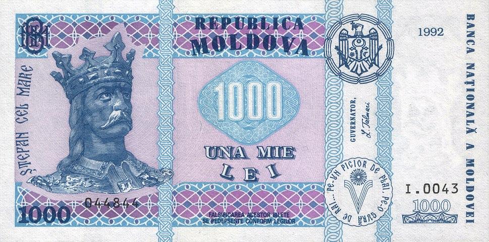 MD 1000 lei av