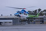 MKR Choppers Pty Ltd (VH-NSC) Bell 412, ex Snowy Hydro SouthCare operated by CHC Helicopters, at Wagga Wagga Airport.jpg