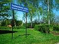 MOs810 WG 2018 8 Zaleczansko Slaski (Park Railway in Tarnowskie Gory Mine) (4).jpg