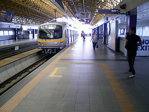 MRT-2 Araneta Center-Cubao Station
