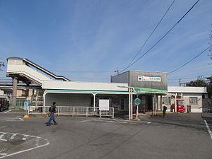 Chita Taketoyo Station - West station building
