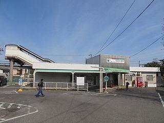 Chita Taketoyo Station Railway station in Taketoyo, Aichi Prefecture, Japan