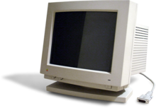 Photo of a monitor with a white background