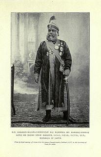 Madho Singh II Maharaja of Jaipur