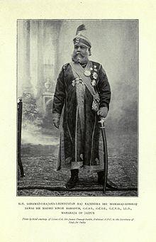 Man Singh II - Wikipedia