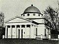 Mahiloŭ, Saborny. Магілёў, Саборны (1910).jpg