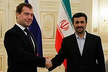 Mahmoud Ahmadinejad and Dmitry Medvedev 1.jpg