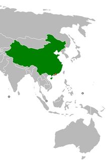 Hong Kong–mainland China relations
