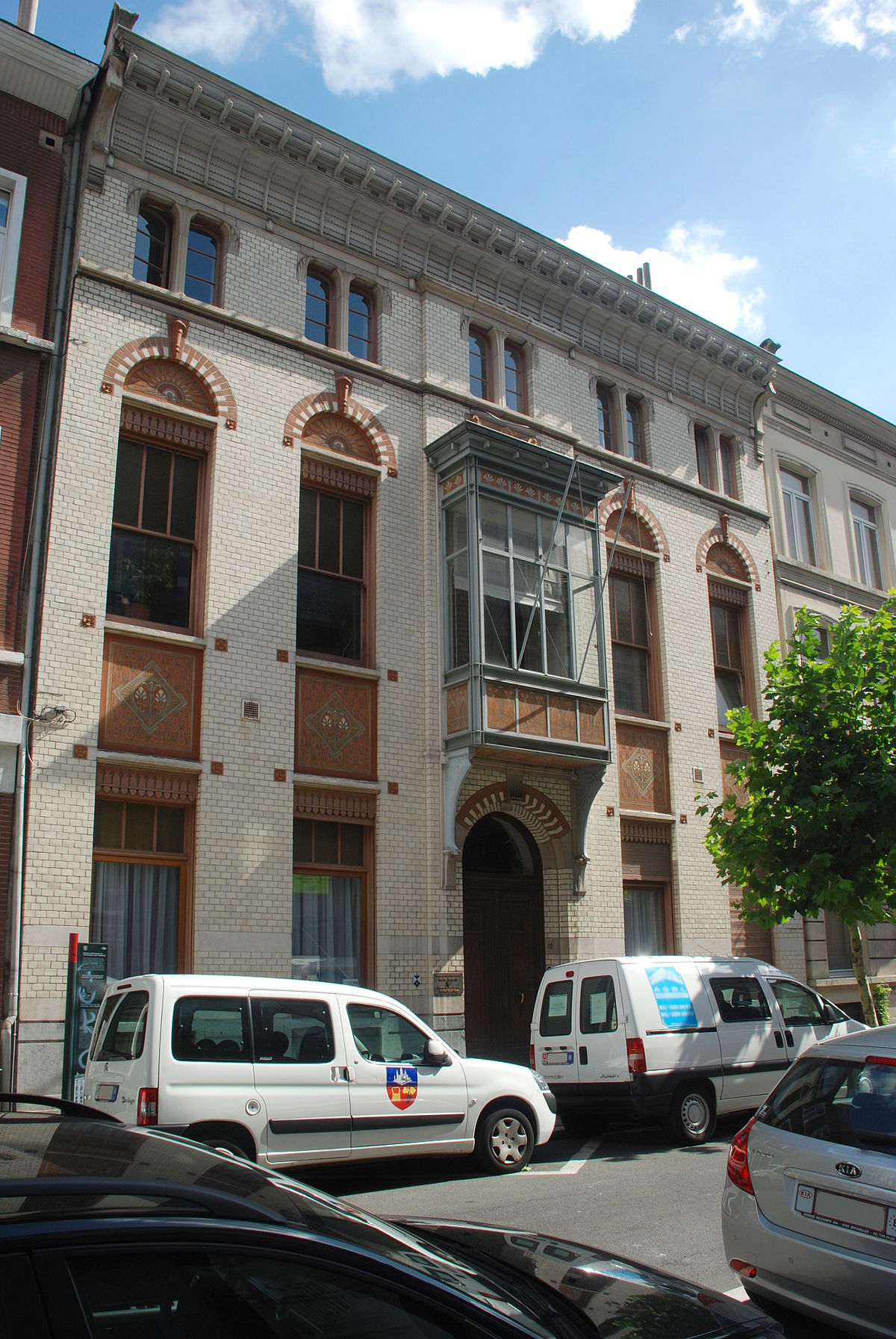 Maison govaerts wikip dia for A la maison meaning
