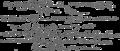 Malabar-Schrift.png
