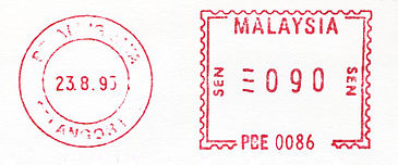 Malaysia stamp type EA16A.jpg