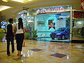 Mall culture jakarta04.jpg