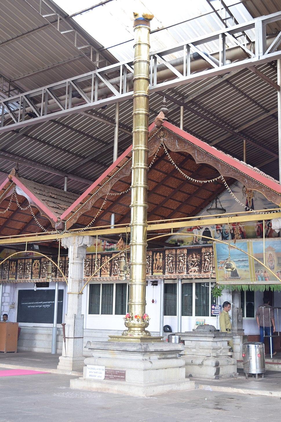 Mangaladevi temple 1