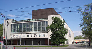 Mannheim National Theatre theatre and opera company in Mannheim, Germany, with a variety of performance spaces