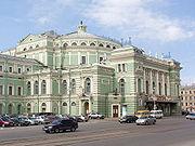 le théatre Mariinsky