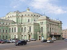 Il teatro Mariinskij.