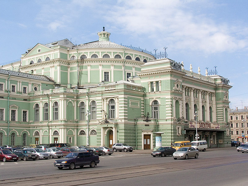 File:Mariinsky Theatre001.jpg