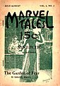 Marvel Tales July-August 1934csmall.jpg