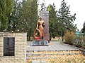 Mass Grave of Soviet soldiers, Yalyntsi (2018-10-27) 02.jpg