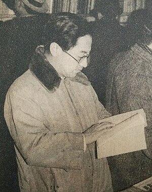 Saburō Matsukata - Image: Matsukata Saburo 3 March 1948