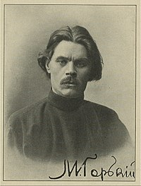 http://upload.wikimedia.org/wikipedia/commons/thumb/2/26/Maxim_Gorky_authographed_portrait.jpg/200px-Maxim_Gorky_authographed_portrait.jpg